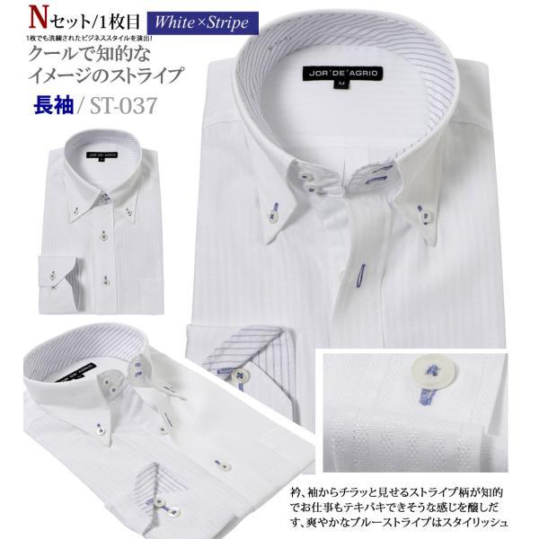 ワイシャツ セット メンズ 長袖 3枚 送料無料 おしゃれ 白 ボタンダウン 襟高 おしゃれ ビジネスシャツ 結婚式 白シャツ|beauty-ex|07