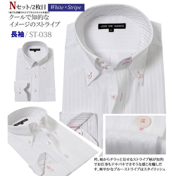 ワイシャツ セット メンズ 長袖 3枚 送料無料 おしゃれ 白 ボタンダウン 襟高 おしゃれ ビジネスシャツ 結婚式 白シャツ|beauty-ex|08