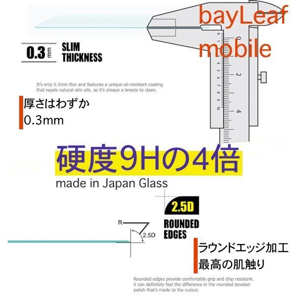 Xperia XZ1 Xperia XZ1 Compact ガラスフィルム 炭素 3D 全面吸着 docomo au softbank 2個セット Micro USB to Type C 変換アダプタ (56K抵抗使用)|beauty-shine|04