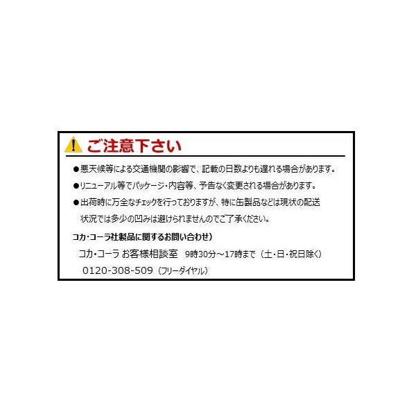 い・ろ・は・す みかん(日向夏&温州) 1555mlPET×8本 北海道 コカ・コーラ直送商品以外と 同梱不可 【D】【サイズE】|beautyhair|02