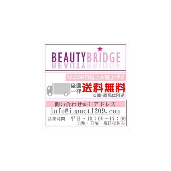 資生堂 ザ・ヘアケア アデノバイタル スカルプトニック 200g|beautyhair|02