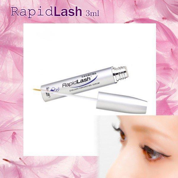 ラピッドラッシュ 3ml ベリタス 日本仕様正規品 (ゆうパケット 送料無料) まつ毛美容液|beautyhair