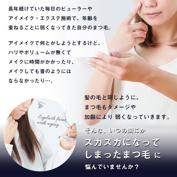 (2本セット)水橋保寿堂製薬 EMAKED (エマーキット) まつげ美容液  (ゆうパケット送料無料)|beautyhair|02