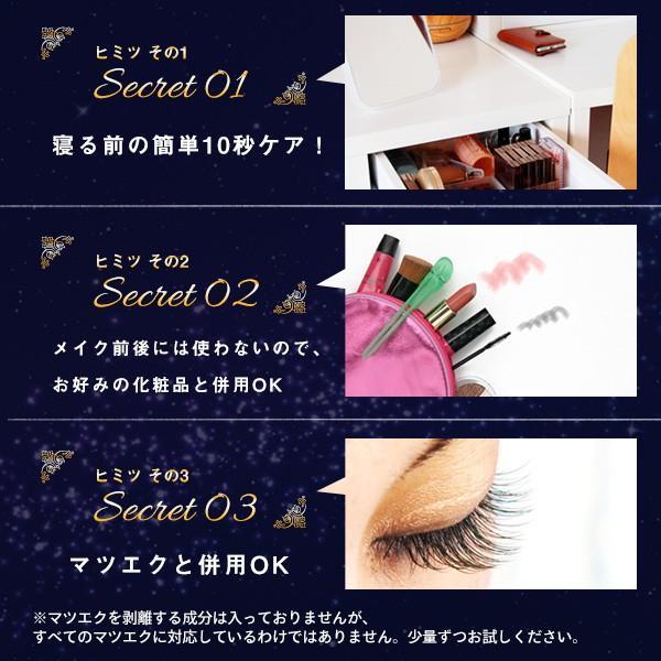 (2本セット)水橋保寿堂製薬 EMAKED (エマーキット) まつげ美容液  (ゆうパケット送料無料)|beautyhair|10