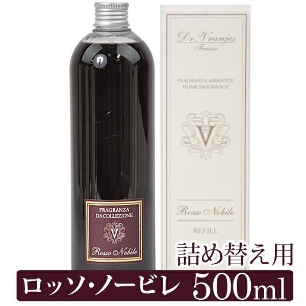 ドットールヴラニエス ロッソノービレ 詰め替え リフィル レフィル Refill 500ml Dr. Vranjes|beautyholic