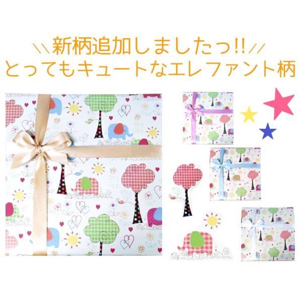 包装紙ラッピング 贈り物 出産祝 い 誕生日祝い ギフト お祝い リ ボン プレゼント|beautyholic|02