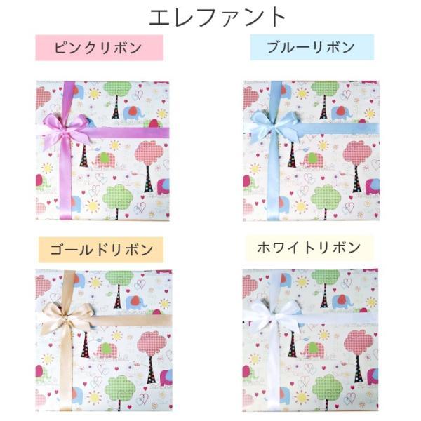 包装紙ラッピング 贈り物 出産祝 い 誕生日祝い ギフト お祝い リ ボン プレゼント|beautyholic|11