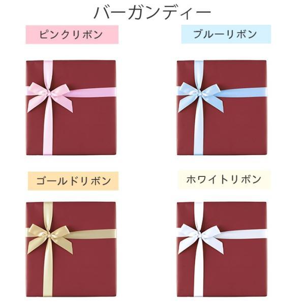 包装紙ラッピング 贈り物 出産祝 い 誕生日祝い ギフト お祝い リ ボン プレゼント|beautyholic|12
