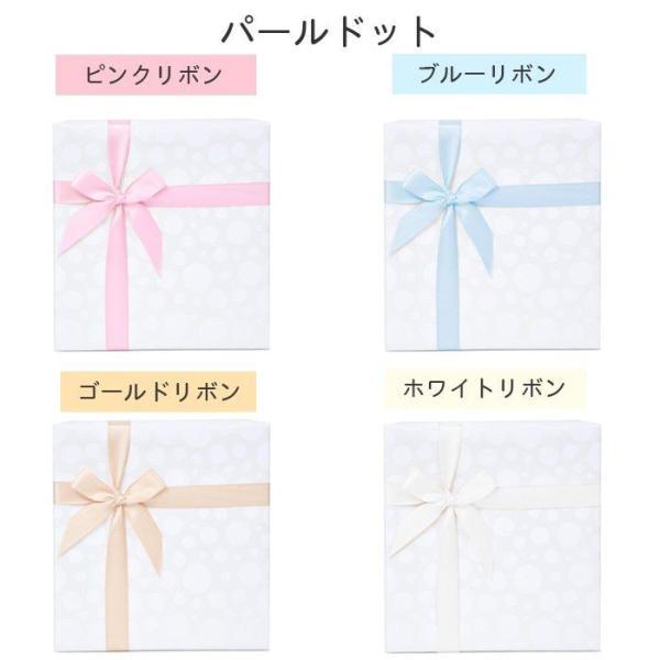 包装紙ラッピング 贈り物 出産祝 い 誕生日祝い ギフト お祝い リ ボン プレゼント|beautyholic|04
