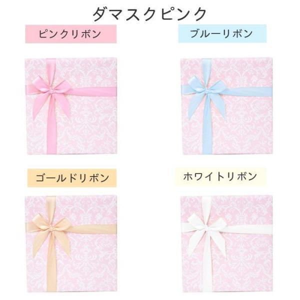 包装紙ラッピング 贈り物 出産祝 い 誕生日祝い ギフト お祝い リ ボン プレゼント|beautyholic|05