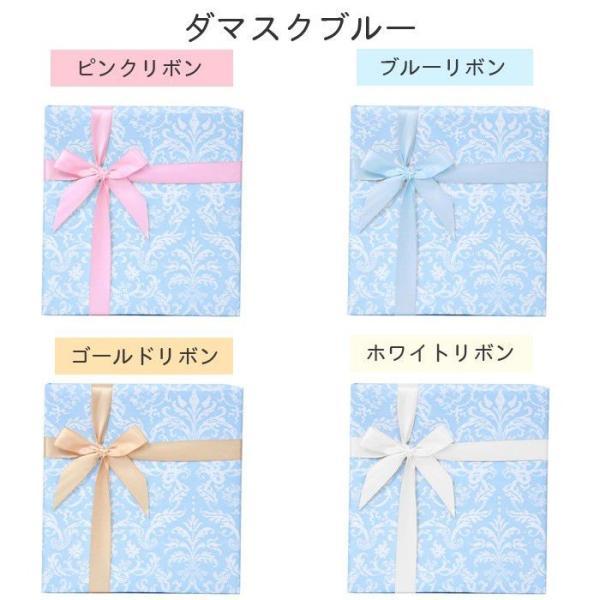 包装紙ラッピング 贈り物 出産祝 い 誕生日祝い ギフト お祝い リ ボン プレゼント|beautyholic|06