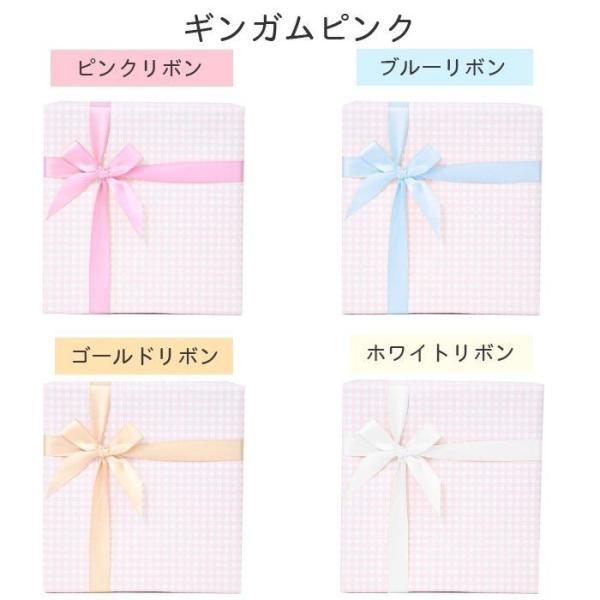 包装紙ラッピング 贈り物 出産祝 い 誕生日祝い ギフト お祝い リ ボン プレゼント|beautyholic|07