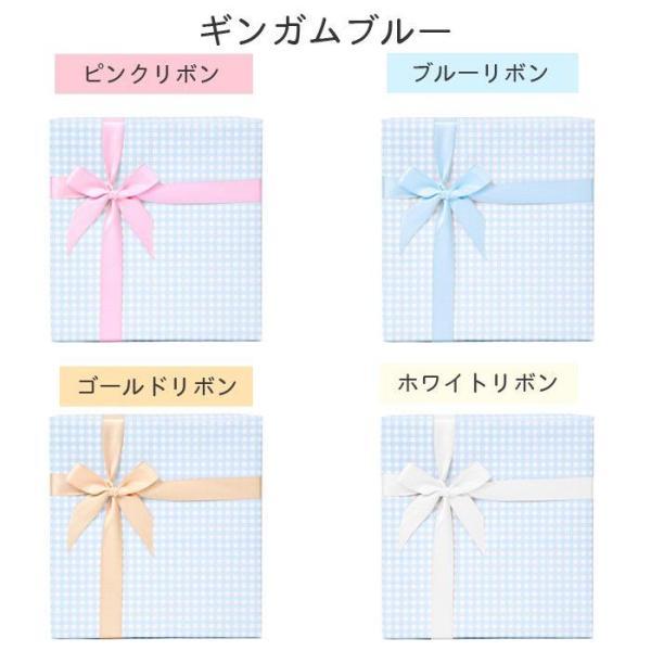 包装紙ラッピング 贈り物 出産祝 い 誕生日祝い ギフト お祝い リ ボン プレゼント|beautyholic|08