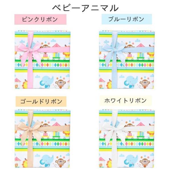 包装紙ラッピング 贈り物 出産祝 い 誕生日祝い ギフト お祝い リ ボン プレゼント|beautyholic|09