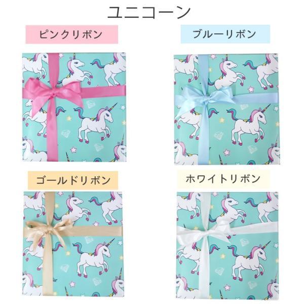 包装紙ラッピング 贈り物 出産祝 い 誕生日祝い ギフト お祝い リ ボン プレゼント|beautyholic|10