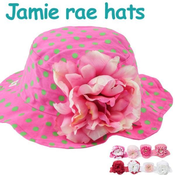 ジェイミーレイハット サンハット ベビー・キッズ サンハット Jamie Rae Hats ベビー帽子 ベビー 日よけ お花 メール便送料無料 beautyholic