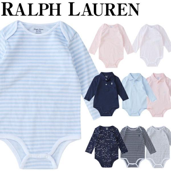 ed877677922ac ポロ ラルフローレン ベビー 長袖 ロンパース ボディースーツ Polo Ralph Lauren|beautyholic ...