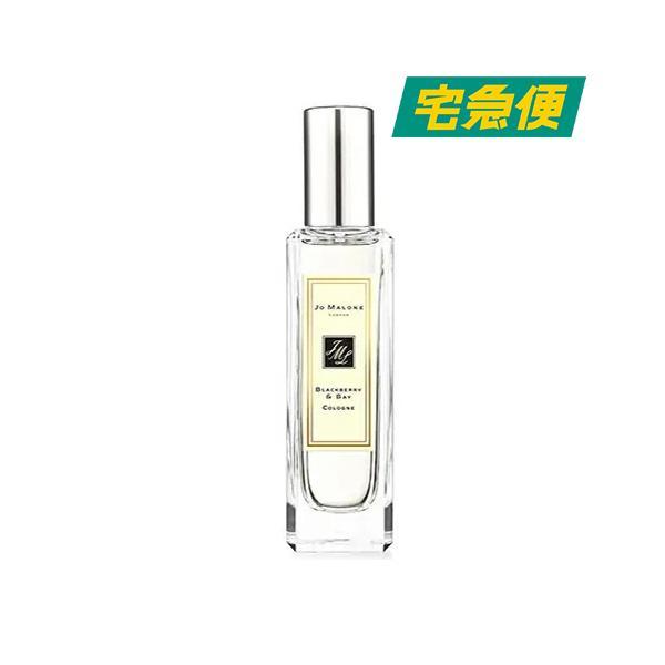 ジョーマローン JO MALONE ブラックベリー&ベイ コロン EDC 30ml [026098]