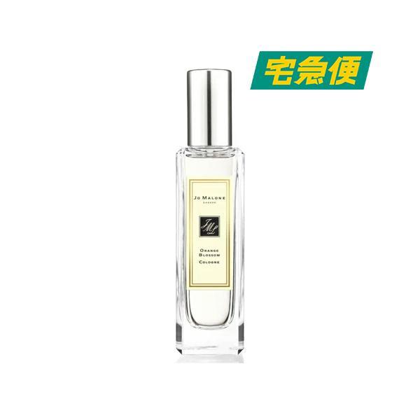 ジョー マローン ロンドン(JO MALONE LONDON)オレンジ ブロッサム コロン 30ml