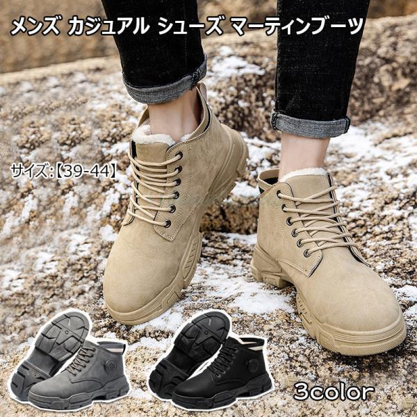 マーチンブーツメンズシューズ靴メンズファッションショートブーツハイカットブーツ紳士靴復古厚底カジュアルシューズ秋冬