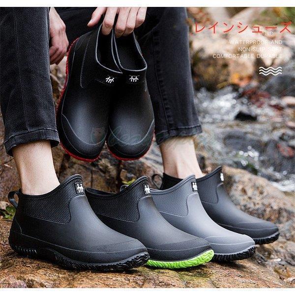 レインシューズメンズレディースレースアップ防水防滑雨靴スニーカー通勤ファッションアウトドア作業用梅雨対策ショートショートブーツ雨
