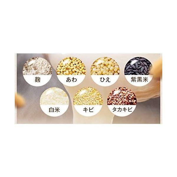 麹の贅沢生酵素 60粒 こうじ酵素 ダイエット 生酵素 サプリメント|beautyreuse|02