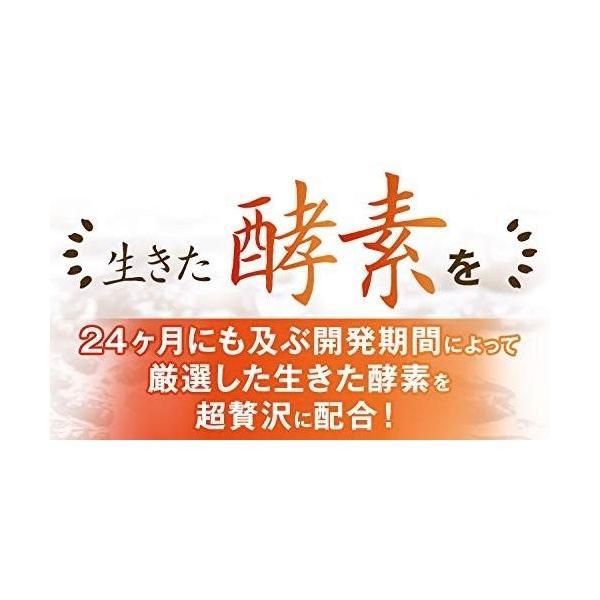 麹の贅沢生酵素 60粒 こうじ酵素 ダイエット 生酵素 サプリメント|beautyreuse|05
