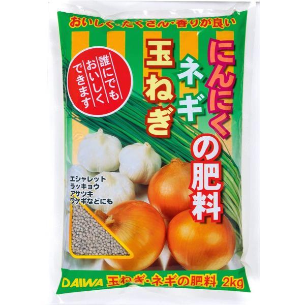 大和  玉ねぎ・ネギ・にんにくの肥料 2kg