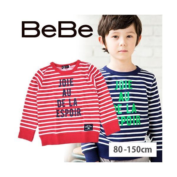 子供服 BEBE ベベ アウトレット 男の子 トレーナー BeBe ミニ裏毛ボーダーロゴ トレーナー 40 2360|bebe-shop