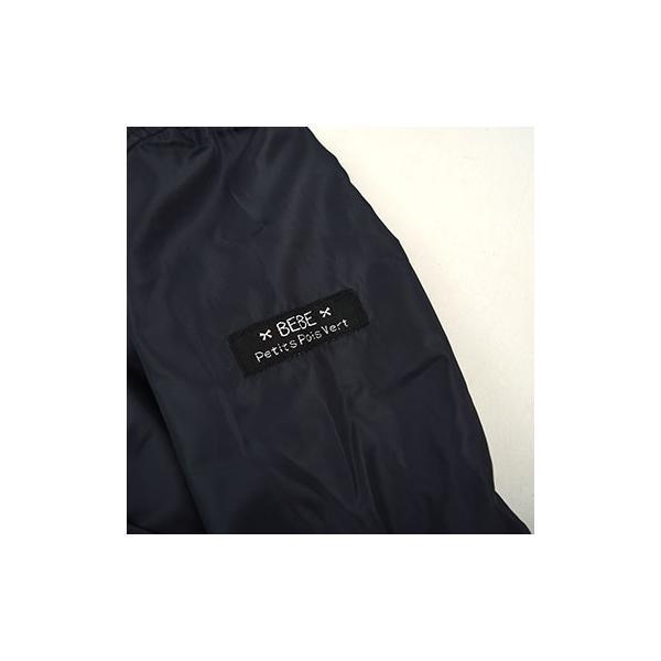 子供服 BEBE ベベ アウトレット 女の子 アウター Petits Pois Vert プチポワヴェール フリルポケット付きタフタ ジャケット ゆうパケ対象外 B-6 2280|bebe-shop|05