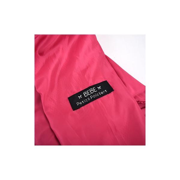 子供服 BEBE ベベ アウトレット 女の子 アウター Petits Pois Vert プチポワヴェール フリルポケット付きタフタ ジャケット ゆうパケ対象外 B-6 2280|bebe-shop|09