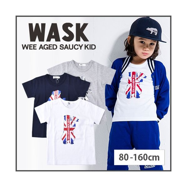 子供服 BEBE ベベ アウトレット 男の子 半袖Tシャツ WASK ワスク 天竺 アニマル ユニオンジャック 半袖Tシャツ ゆうパケット対応 B-3 2205|bebe-shop