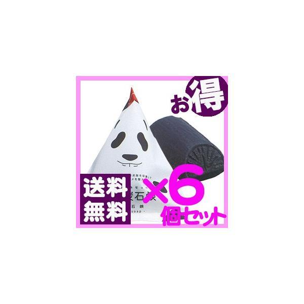 木酢炭石鹸(お得な6個セット)