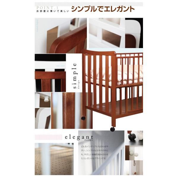 ベビーベッド ハイタイプ 天然木 ベビーベッドココア  高床式 通気性 スライド式 床下収納|bebechambre|02