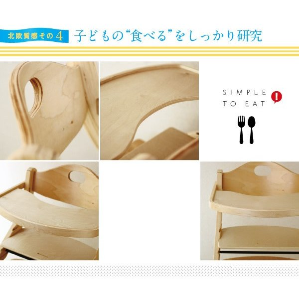 ベビーチェア ハイチェア 木製 テーブル ハイタイプ シンプル 北欧質感|bebechambre|05