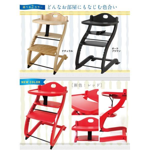 ベビーチェア ハイチェア 木製 テーブル ハイタイプ シンプル 北欧質感|bebechambre|06