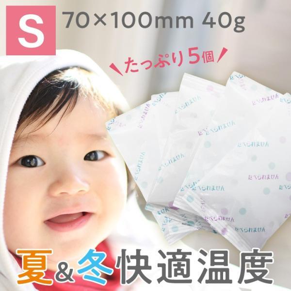 ベビー・赤ちゃんの暑さ対策に 冷やしても固まらない ジェルタイプの保冷剤【ネコポス】|bebechambre|05