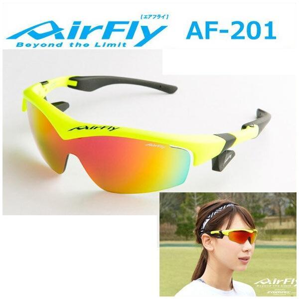 AirFly(エアフライ) AF-201 C-2W ネオンイエロー/レッドミラー クリアレンズ付属 スポーツサングラス アイウエア