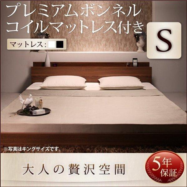 ローベッドフレーム 〔シングル〕 プレミアムボンネルコイルマットレス付き 〔宮棚/コンセント付き〕|bed-lukit