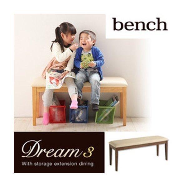 ダイニングベンチ 2人掛け|bed-lukit