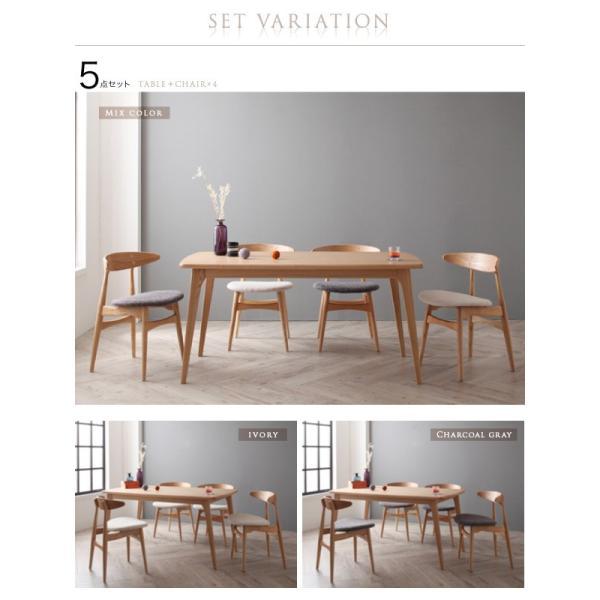 ダイニングテーブルセット 5点 〔テーブル幅150cm+チェア4脚〕 ミックス スタッキング bed-lukit 11