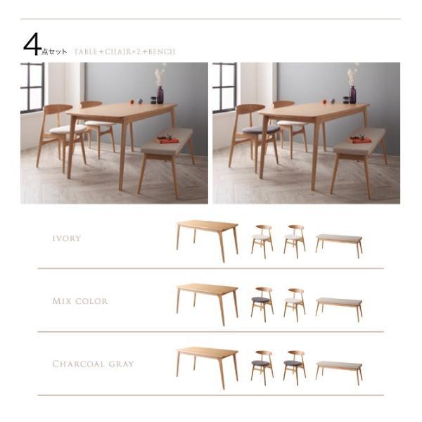 ダイニングテーブルセット 5点 〔テーブル幅150cm+チェア4脚〕 ミックス スタッキング bed-lukit 12