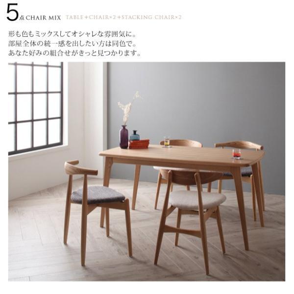 ダイニングテーブルセット 5点 〔テーブル幅150cm+チェア4脚〕 ミックス スタッキング bed-lukit 14