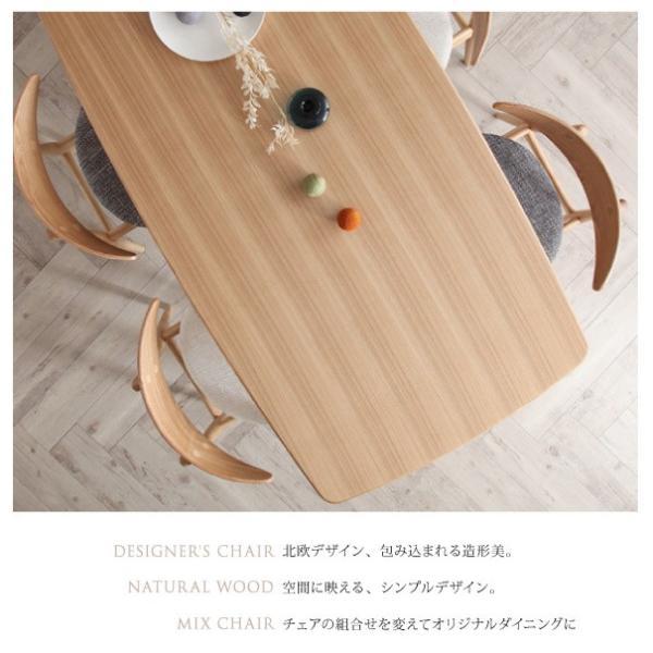 ダイニングテーブルセット 5点 〔テーブル幅150cm+チェア4脚〕 ミックス スタッキング bed-lukit 03