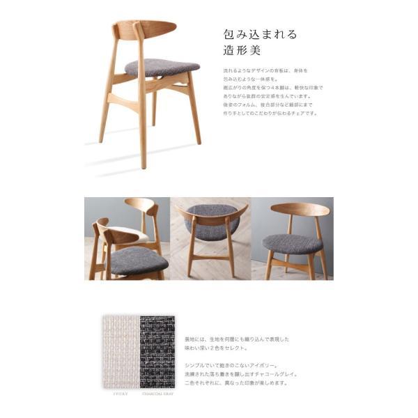 ダイニングテーブルセット 5点 〔テーブル幅150cm+チェア4脚〕 ミックス スタッキング bed-lukit 05