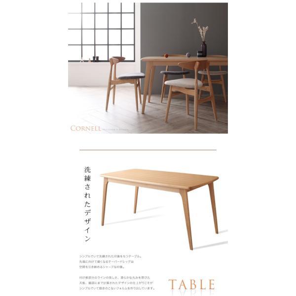 ダイニングテーブルセット 5点 〔テーブル幅150cm+チェア4脚〕 ミックス スタッキング bed-lukit 06