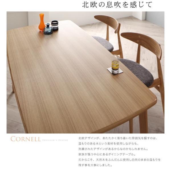 ダイニングテーブルセット 5点 〔テーブル幅150cm+チェア4脚〕 ミックス スタッキング bed-lukit 08