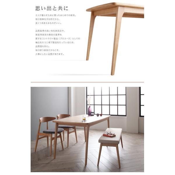 ダイニングテーブルセット 5点 〔テーブル幅150cm+チェア4脚〕 ミックス スタッキング bed-lukit 09