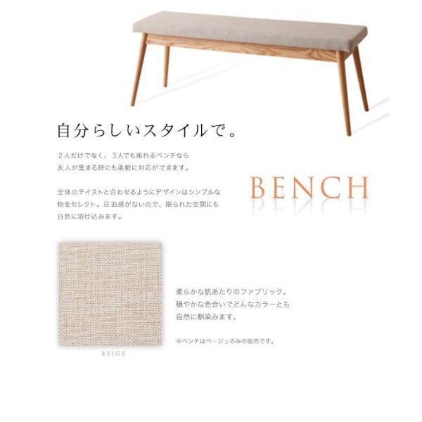 ダイニングテーブルセット 5点 〔テーブル幅150cm+チェア4脚〕 ミックス スタッキング bed-lukit 10