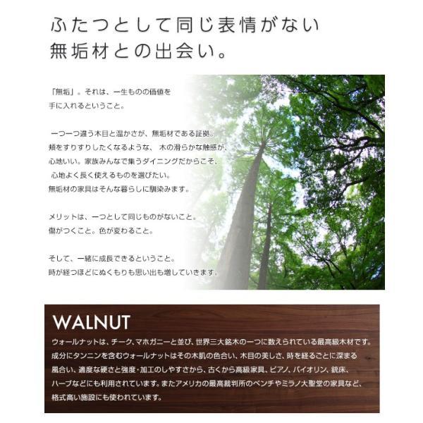 ダイニングテーブル 単品 幅150cm×奥行85cm 無垢材|bed-lukit|11